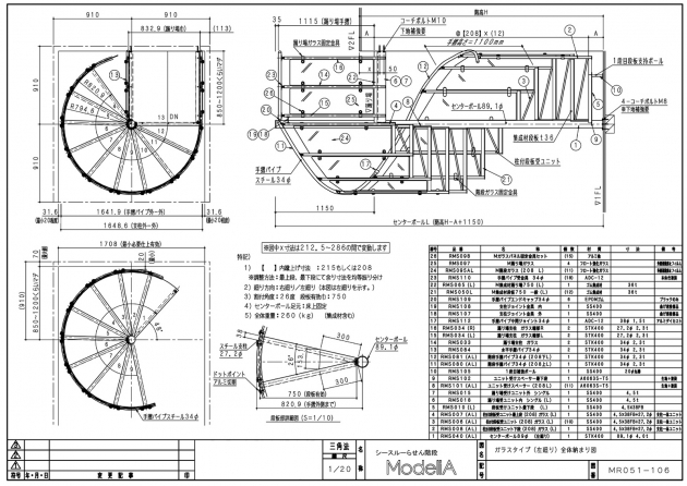Steel Staircase Dimensions Spiral Picture 20