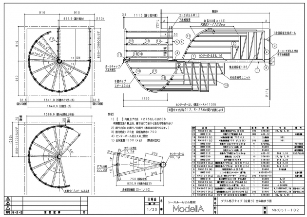 Spiral Staircase Measurements Rakuten Global Market Indoor Steel Photo 54